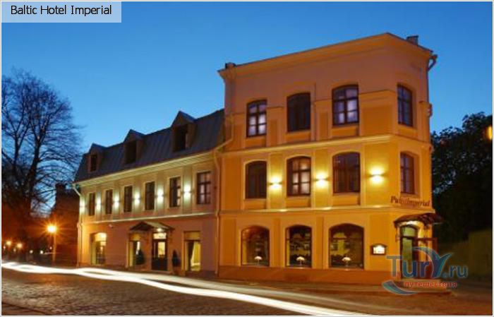 Baltic Hotel Imperial 4*